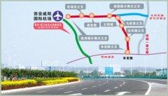 陕西省天气预报要报路况 机场高