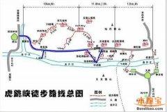 丽江虎跳峡景点地图