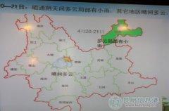 5月云南将迎来大范围降雨 或有效