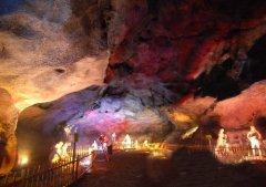 高州仙人洞(茂名仙人洞自然风景旅游区
