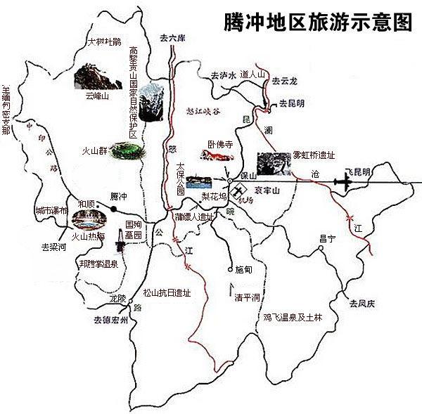 保山腾冲品味原生态美景 畅享不一样的城市(附:保山腾冲旅游地图)