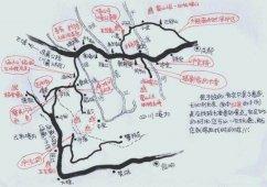 云南香格里拉旅游交通图大全【香格里拉旅游地图】