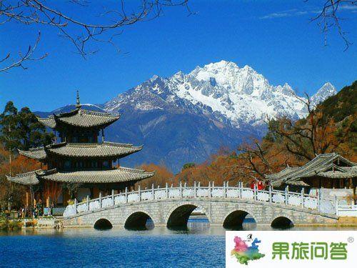 大理丽江香格里拉玉龙雪山西双版纳11日游 云南旅温泉酒店