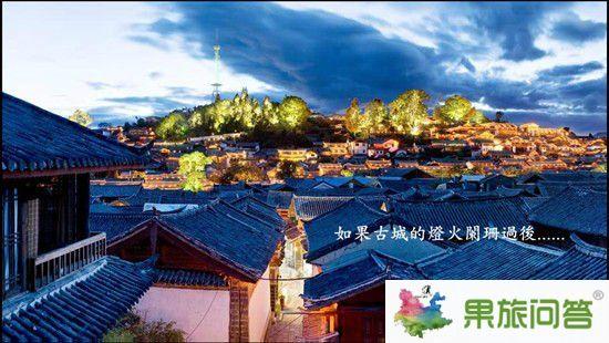 大理丽江泸沽湖到西双版纳七日游(火车纯玩团BB线)半自由行