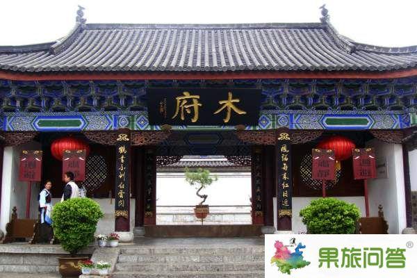 去云南又经济又实惠的旅游团线路 昆大丽至尊双卧6日游行程