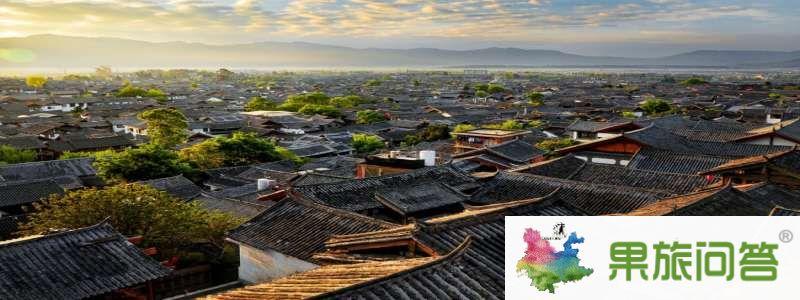 云南丽江古城全景图