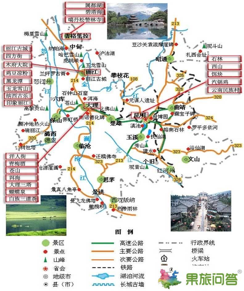 云南旅游交通地图高清版,云南旅游地图