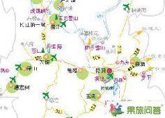 云南旅游交通地图高清版_云南旅游地图