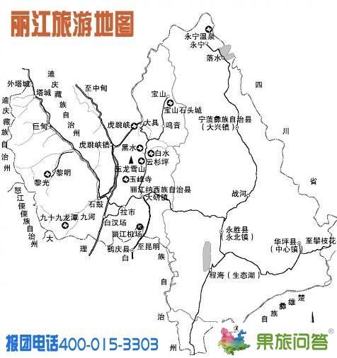 昆明大理丽江旅游地图_昆明大理丽江地图全图高清版
