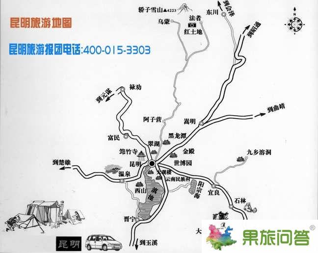 昆明大理丽江地图全图高清版