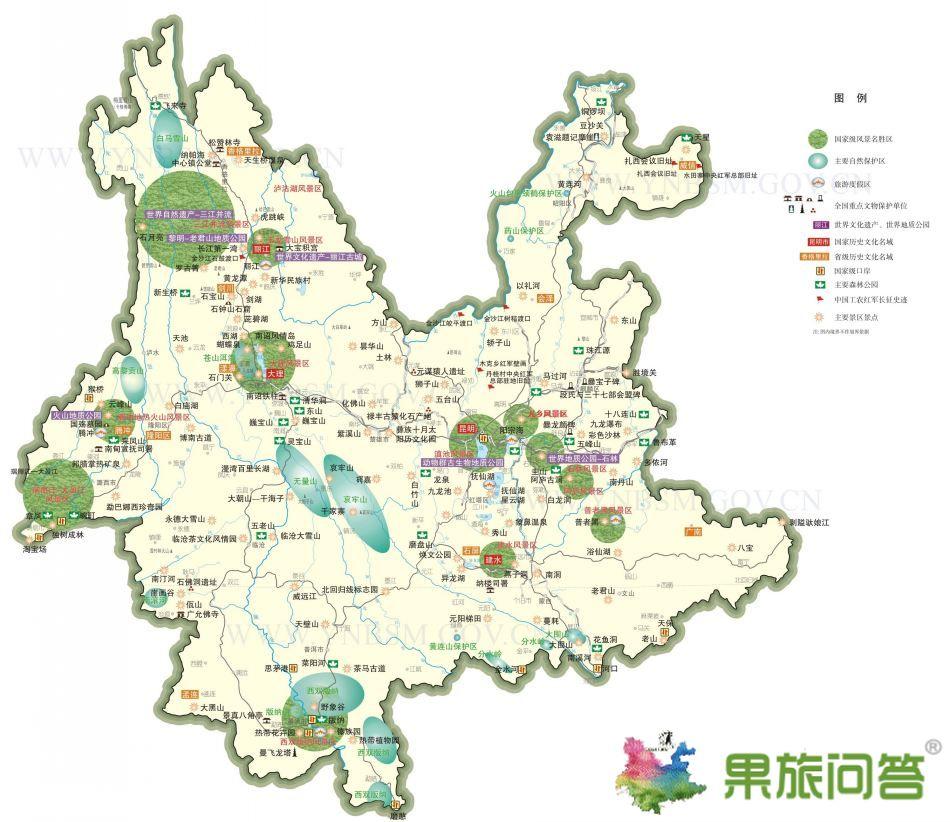 云南旅游地图全图高清版