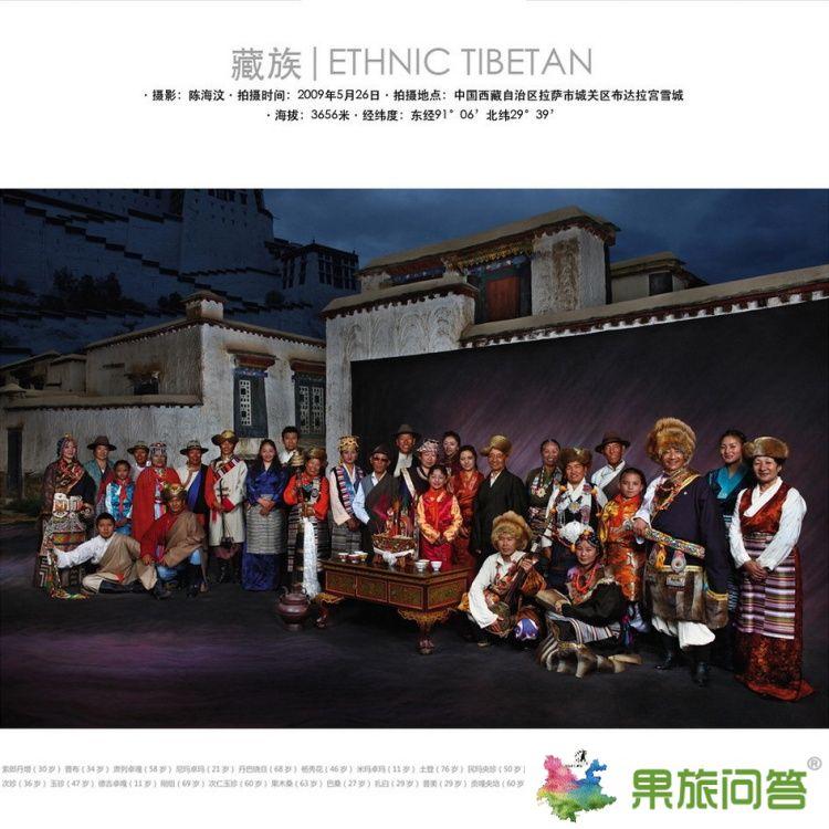 藏族,藏族节日,藏族风俗,藏族图片,藏族服饰,藏族生活习惯,藏族禁忌