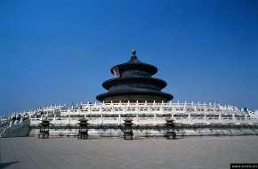 北京+北戴河行程