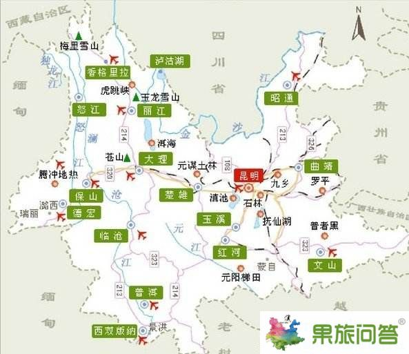 云南12个机场地图