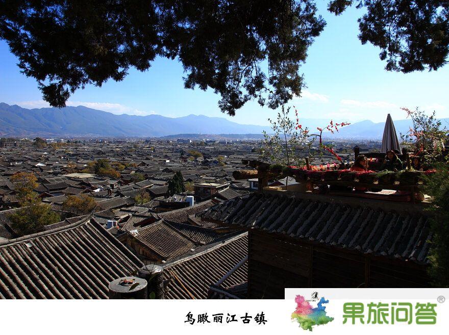 大理丽江高品质火车纯玩五日游AA线