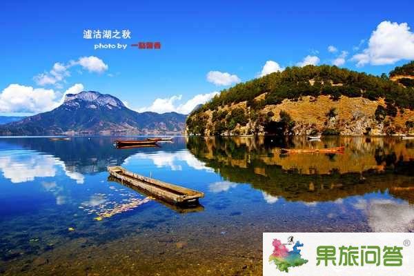 大理丽江、泸沽湖7天游B线 双廊休闲、生态游(大丽泸火车)