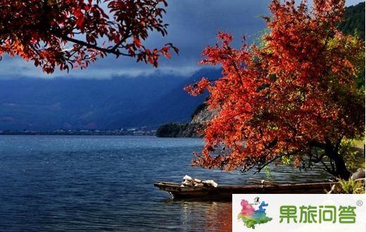 洱海三景——云南大理旅游攻略康辉旅行社
