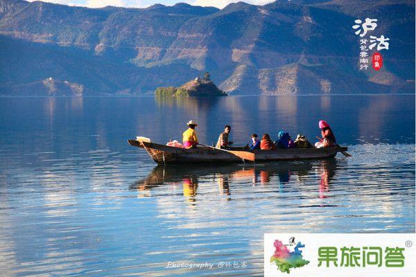 昆明旅游:瑞丽腾冲、大理丽江、香格里拉、泸沽湖13日游