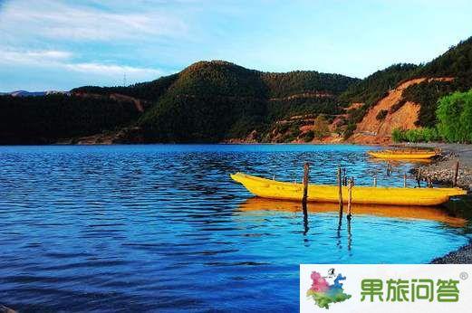 <b>昆明、大理、丽江、泸沽湖 7晚8天生态休闲之旅</b>