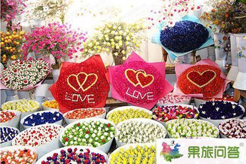 鲜花市场()