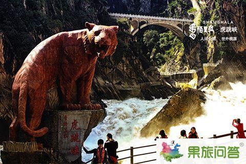 虎跳峡()