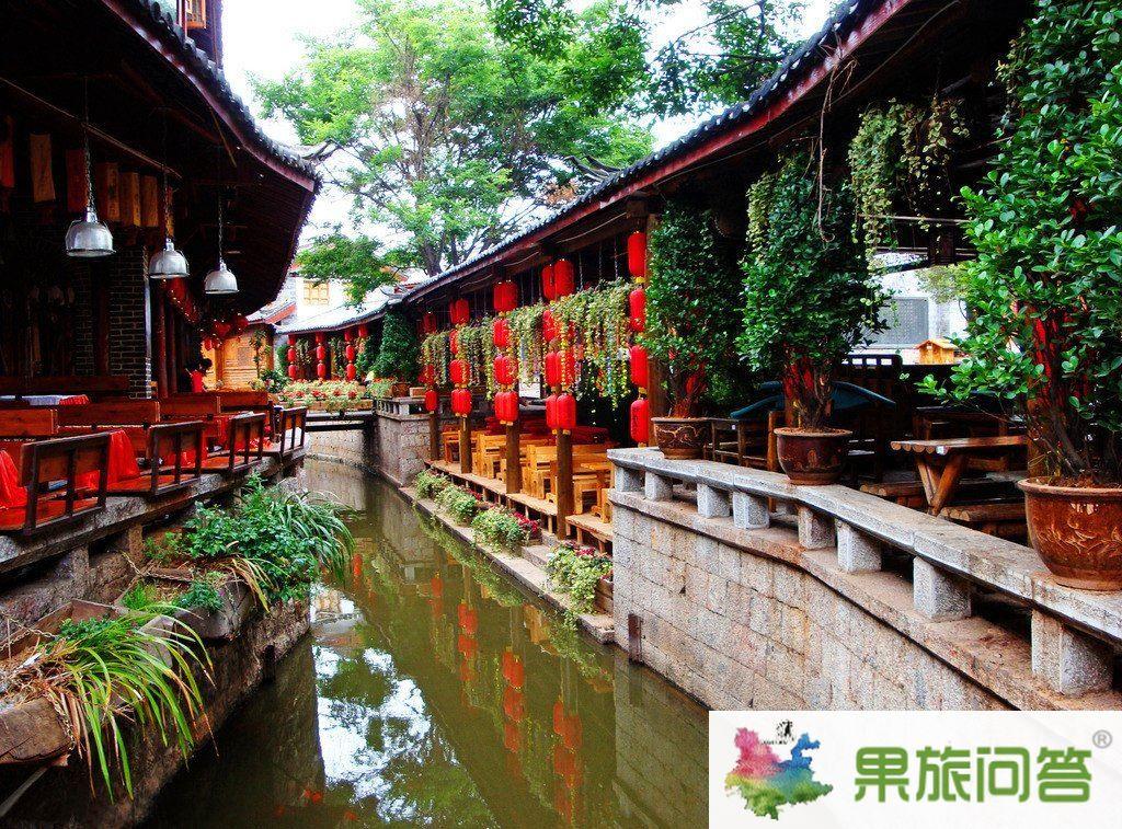 丽江古城。