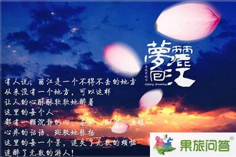昆明石林 大理 丽江 香格里拉 泸沽湖 10天9晚休闲品质游(逸致系列)